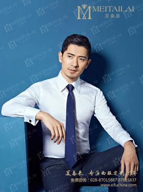 <b>成都西服领带</b>
