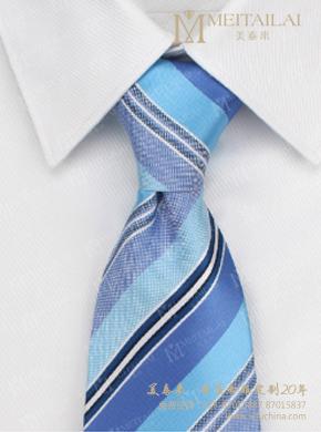 <b>成都领带定制</b>