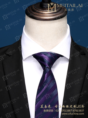 <b>成都高端领带订做</b>