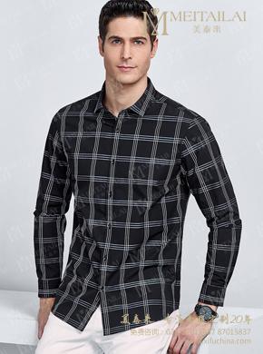 <b>成都买衬衫的地方推荐</b>