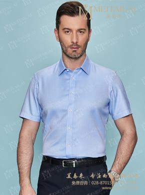 <b>成都订做衬衫</b>
